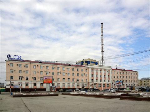 Якутское территориальное геологическое управление в наши дни