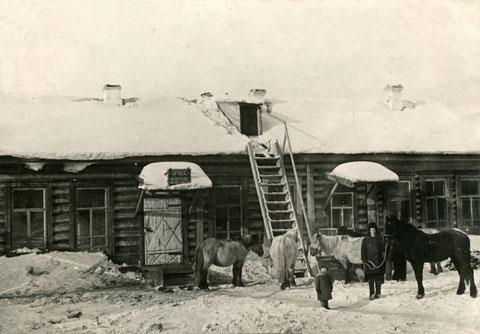 Якутская ветеринарная станция