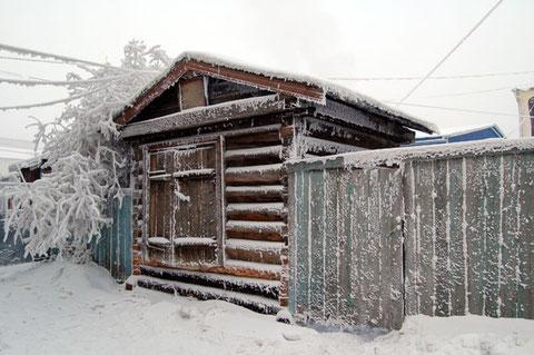 шахта Шергина в наши дни. Якутск