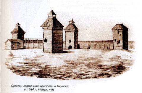 Остатки старинной крепости в Якутске. Неизвестный художник