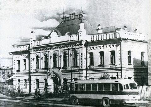 Здание ректората ЯГУ. Якутск