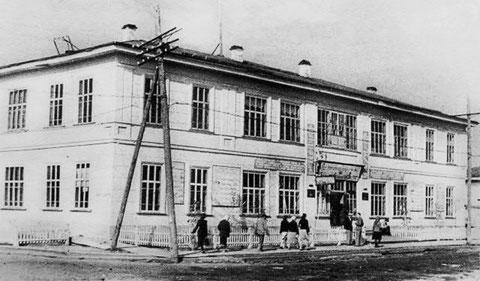 Здание «Холбос» в Якутске