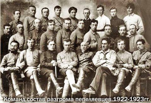 Командный состав отрядов Красной Армии в Якутии