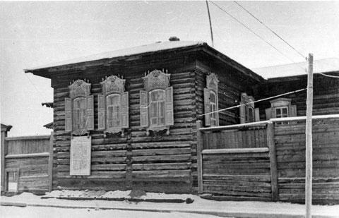 Дом Романова Ф.П. в Якутске
