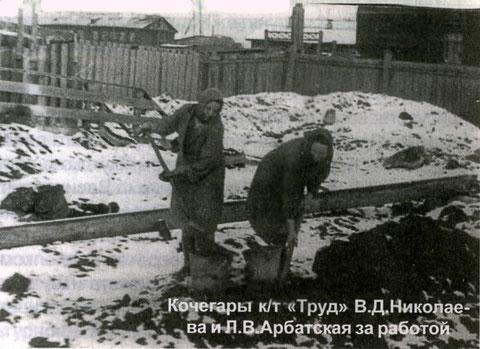 Кочегары кинотеатра «Труд», пос. Жатай, Якутия