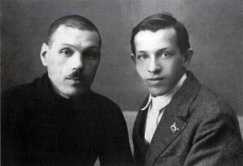 Иван Дмитриев (справа). Якутск, 1936 год