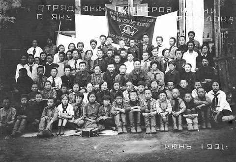 Пионерский отряд имени Климента Ворошилова 1931. Якутия