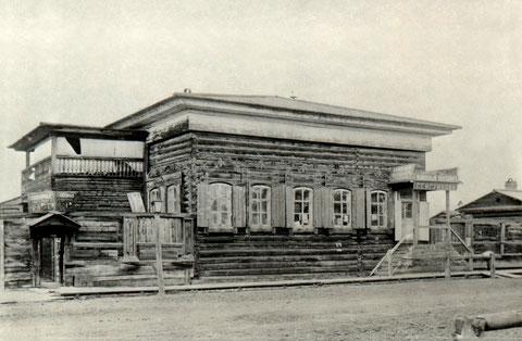 Книжный магазин Игумнова в Якутске