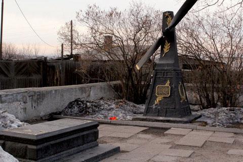 памятник Кальвиц в Иркутске
