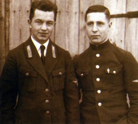 Браташ в Казахстане 1940 г