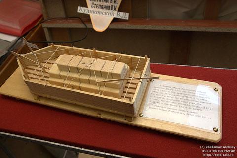 Модель карбаза в Жатайском музее. Якутия