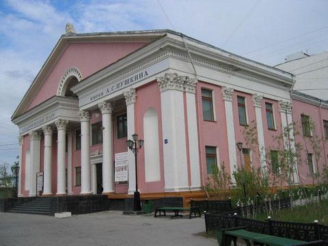 Русский драматический театр. Якутск