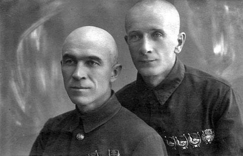 Строд и Курашов