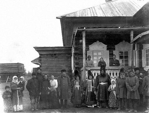Богатая якутская семья