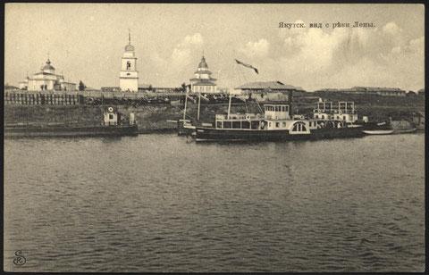 Якутск. Вид с реки Лены. Открытка. Фото Р. Ю. Зонненбурга. 1909