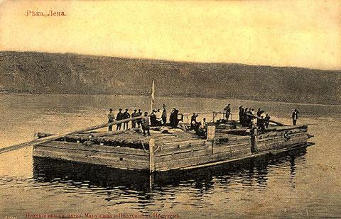 Карбаз на реке Лена