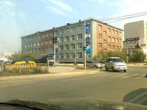 Якутский медицинский колледж. Фото Сергея Дьяконова