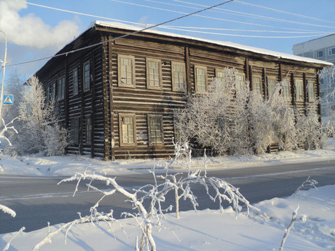 Здание бывшей Мужской классической прогимназии в Якутске. Фото В. Скрипина