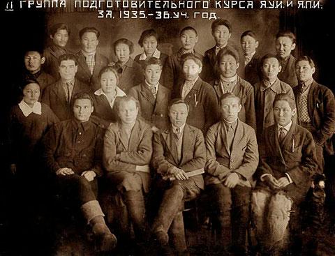 Группа подготовительного курса пединститута 1935 - 1936 гг
