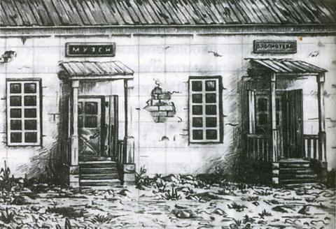 Лавка гостиного двора - музей и библиотека 1891-1911. Худ. П. Попов