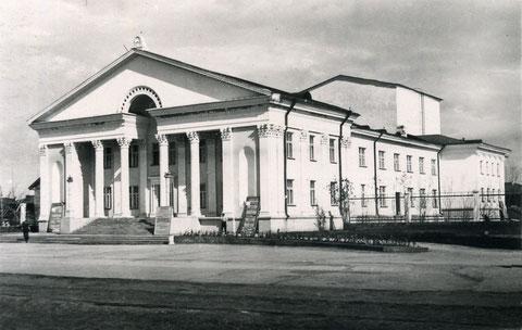 Русский драматический театр. Постройка 1954 - 1957 гг.