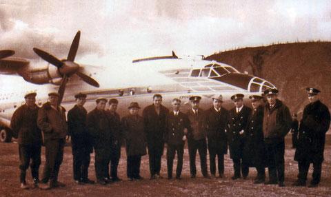 Первая посадка Ан-12 в Якутии. Руководство ЯУГА