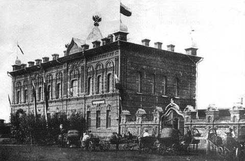 Городская библиотека в Якутске