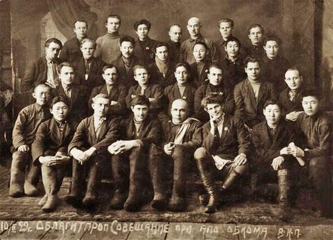 Агитаторы Якутии. 1929 г