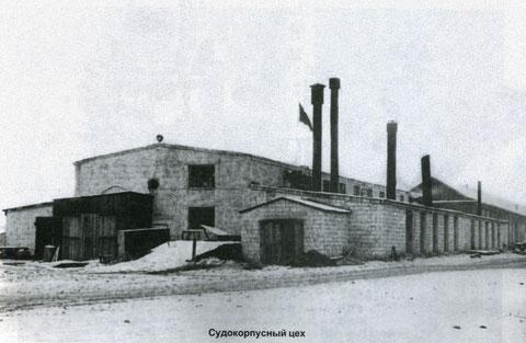Судокорпусный цех Жатайского завода. Якутия