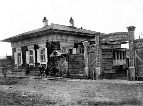 Дом областного ветеринара в Якутске