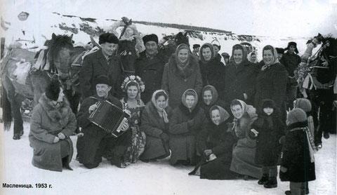 Праздник Масленица в п. Жатай. Якутия 1953 г