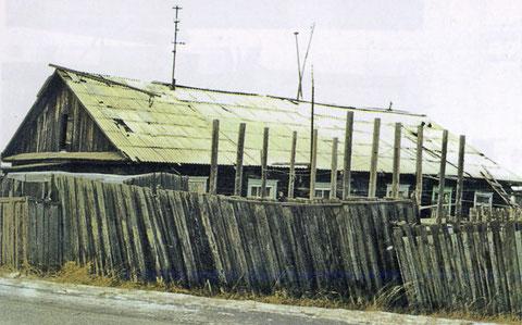 Один из первых домов барачного типа в пос. Жатай, Якутия
