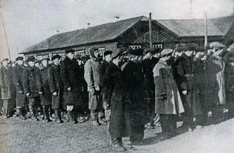Якутск. Мобилизация 1941 год
