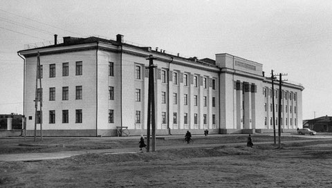 Здание Якутского филиала Академии наук