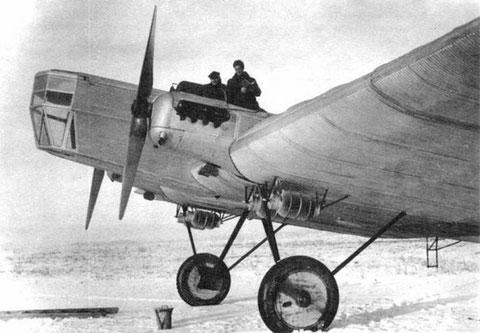 Самолет АНТ-4