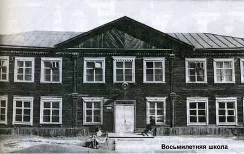 Восьмилетняя школа в Жатае