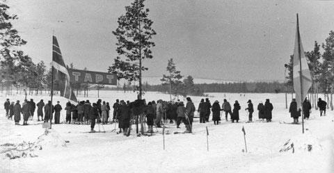 Лыжные соревнования в пригороде Якутска