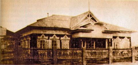 Амбулатория Красного Креста. Якутск