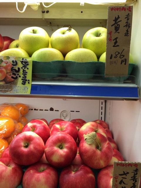 葉とらずりんご‼︎シャキッと甘い‼︎うまい‼︎