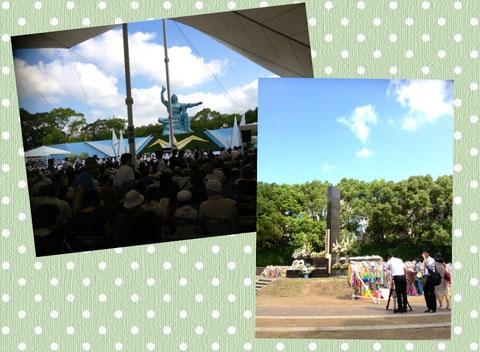 ☆今日の「原爆公園」と「平和祈念式典」