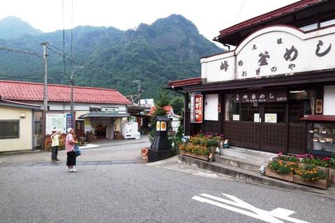 おぎのや(軽井沢の隣、横川駅ですが)