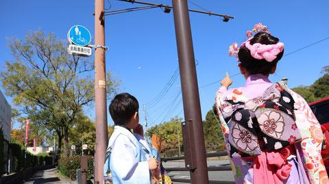 七五三着物姿の写真フリー素材 Free material in kimono