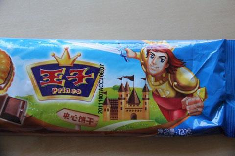 der chinesische Prinz in der Rolle