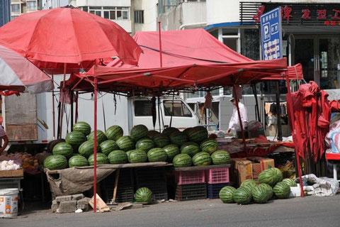 xīguā  西瓜 - watermelon