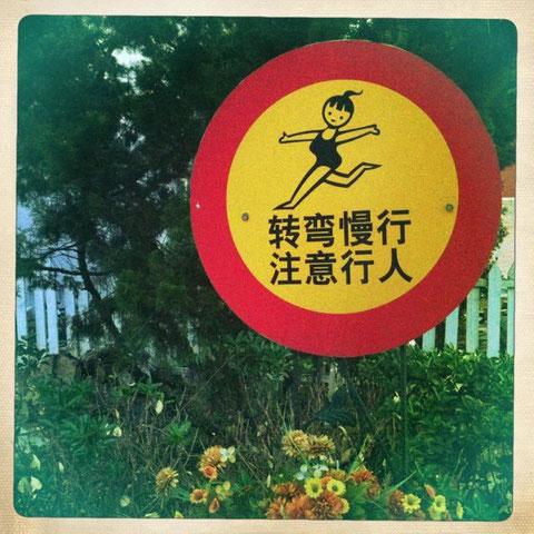 Schild vor unserem Haus. Was heißt das nur? Vorsicht, springende Badende kreuzen die Straße?