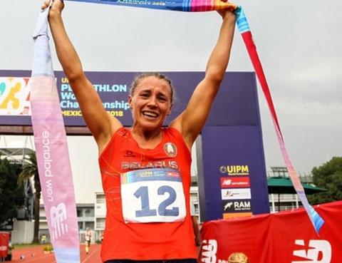 2018 Women's World Champion: Anastasia Prokopenko (BLR)