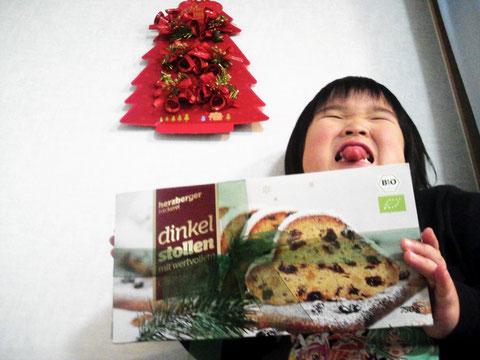 ノリノリのクリスマス(特に意味はありません)