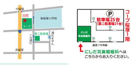 コープ桜塚 駐車場