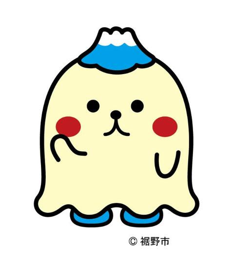"""裾野市マスコットキャラクター""""すそのん"""""""