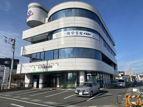 写真:裾野市平松貸事務所・貸店舗のメイン画像